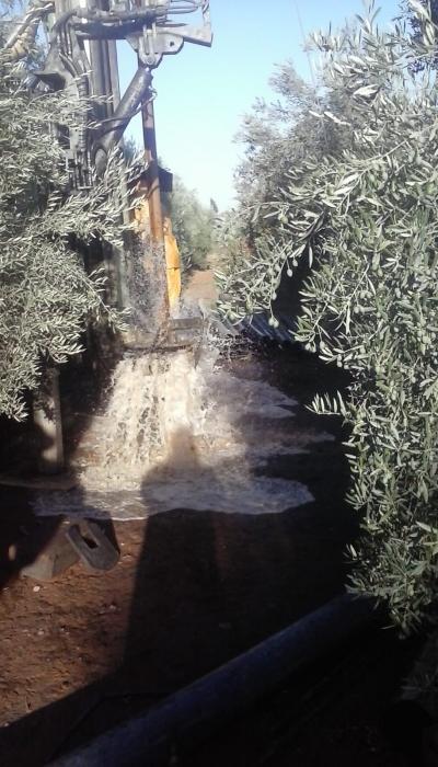 agua-49E36CEDF-3F45-92BD-CC4F-370579EB0491.jpg